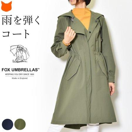 フォックスアンブレラ Fox umbrellas 晴雨兼用ミドル丈レインコート