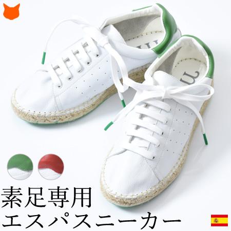 エスパドリ-ユ スニーカー スペインブランド