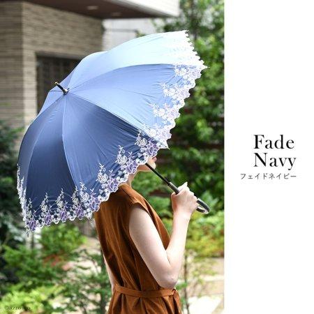 日傘 レース 長傘