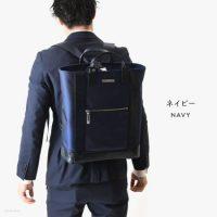日本の老舗バッグメーカーが贈る極上の日本製リュックとトートバッグの2wayバッグ