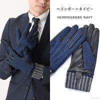 ハリスツイード手袋モデル画像