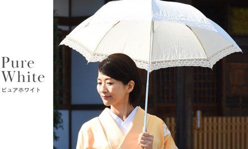 マラガバリアホワイト傘モデル画像