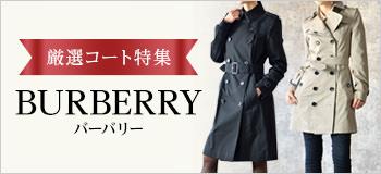 BURBERRY バーバリー レディース