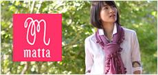 matta-マッタ-