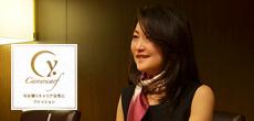 Vol.1 笛木香子さん「優雅に時代を超えて大人の女性を魅了する 英国シュガークラフト×横浜スカーフ」
