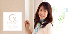 Vol.5 ��橋弘美さん「女性の真の美しさを高める 炭酸美容×シルクスカーフ」