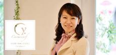 Vol.7 齋藤真理さん「選択肢の幅を広げる ワークバランス×キャリアスカーフ」