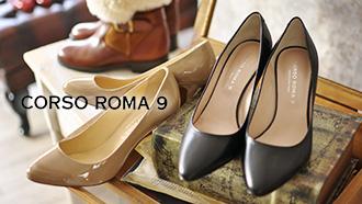 CORSO ROMA 9 コルソローマノーヴェ