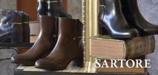 SARTORE-サルトル-