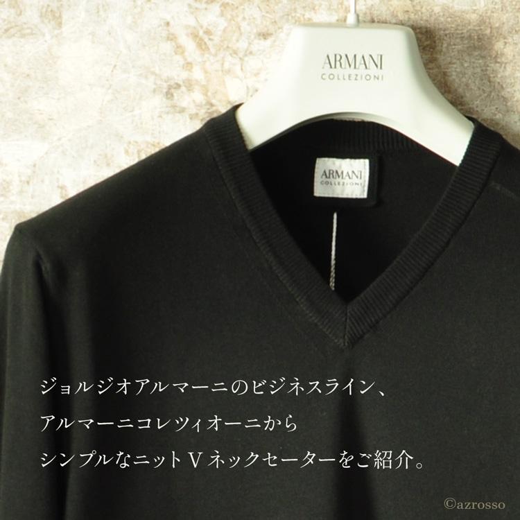 アルマーニ ARMANI COLLEZIONI メンズニットセーター