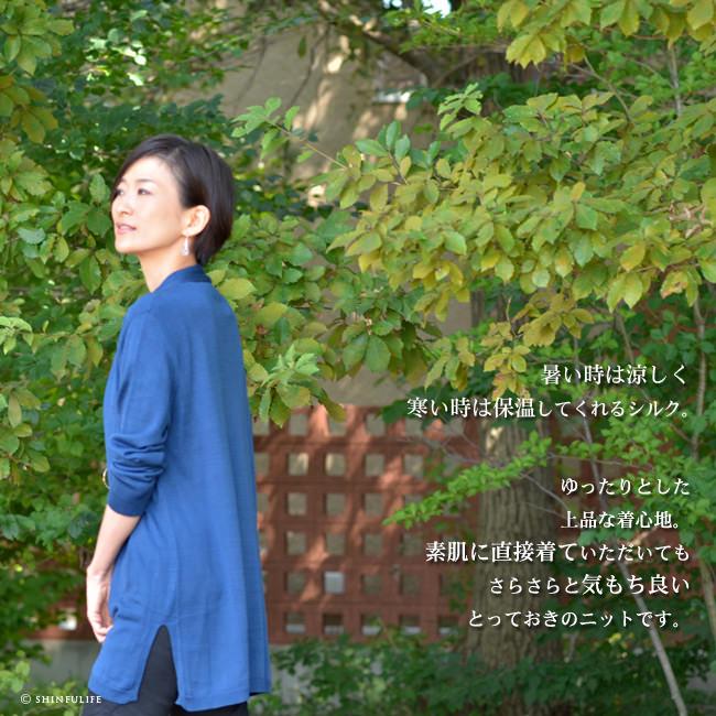 カーディガン シルク100% 日本製 ロングカーディガン レディース 薄手 ロング丈 長袖 ブルー グレー M L LL 大きいサイズ 秋 春 ホールガーメント ネイビー