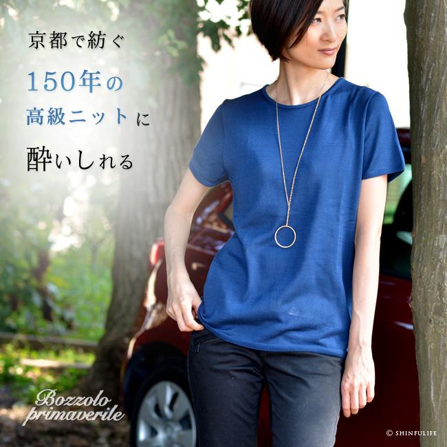 半袖 ニット シルク100% トップス 日本製 ニット トップス レディース シルク 半袖 ブルー グレー M L LL 大きいサイズ プルオーバー 秋 春 ホールガーメント 送料無料