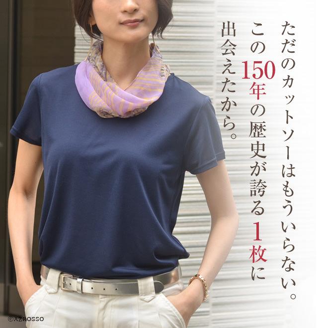 カットソー シルク100 日本製 インナーシャツ  汗取りパッドつきで 誕生日や記念日 母の日 プレゼントにおすすめ