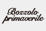 Bozzolo primaverile(ボッツォロ プリマヴェリーレ) ロゴ