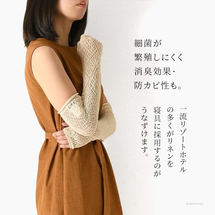 これからの季節の紫外線・UVカット・日焼け対策には、アームカバーは必需品。カリマールのアームカバーは、二の腕から手の甲まですっぽりと包み、きちんと腕をカバーしてくれるロング丈。日傘と併用することで、紫外線・日焼け対策効果が倍増します。