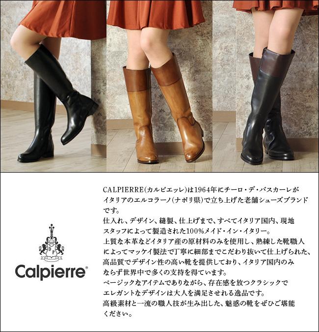 Calpierre(カルピエッレ)は1964年にチーロ・デ・バスカーレがイタリアのエルコラーノ(ナポリ県)で立ち上げた老舗シューズブランドです。仕入れ、デザイン、縫製、仕上げまで、すべてイタリア国内、現地スタッフによって製造された100%メイド・イン・イタリー。上質な本革などイタリア産の原材料のみを使用し、熟練した靴職人によってマッケイ製法で丁寧に細部までこだわり抜いて仕上げられた、高品質でデザイン性の高い靴を提供しており、イタリア国内のみならず世界中で多くの支持を得ています。ベージックなアイテムでありながら、存在感を放つクラシックでエレガントなデザインは大人を満足させれる逸品です。高級素材と一流の職人技が生み出した、魅惑の靴をぜひご堪能ください。