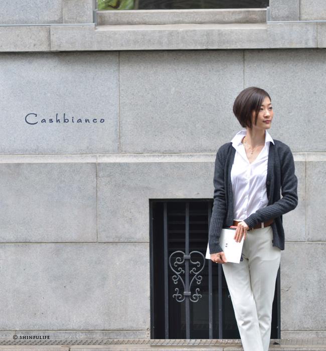 カシュビアンコ【Cashbianco】カシミヤ100% ニットカーディガンおしゃれで可愛いデザインのカシミアセーター/ロング丈/Vネック/ブランド/レディース/グレー モデル写真