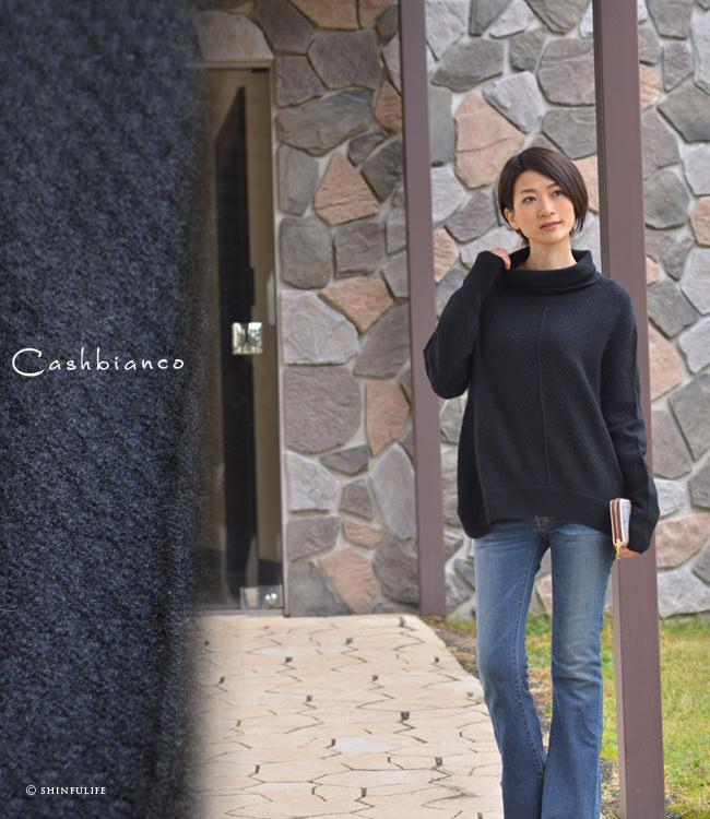 カシミヤ100% セーター タートルネック カシミヤニット おしゃれなカシミヤニット レディース カシュビアンコ cashbianco ブラック 黒 ホワイト 白 ロング丈 ブランド カシミア100% セーター ブラック2