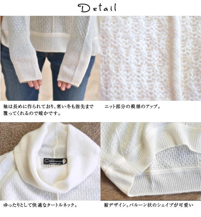 袖は長めに作られており、寒い冬も指先まで覆ってくれるので暖かです。ゆったりとして快適なタートルネック。