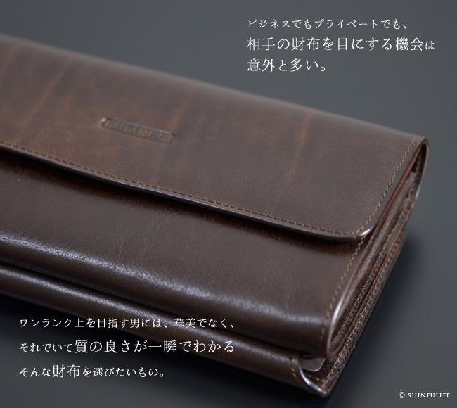 ビジネスでもプライベートでも、相手の財布を目にする機会は意外と多いもの。ワンランク上のデキル男には、華美でなく、それでいて質の良さが一瞬でわかる財布を選びたいもの。