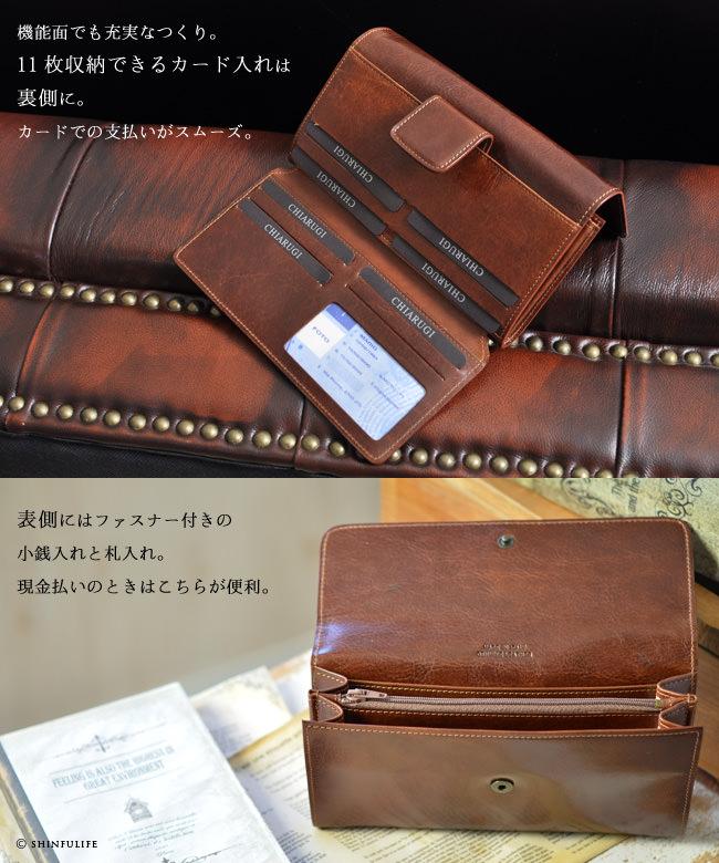キアルージの財布の質の高さは、なんといっても、その製法にあります。「ベジタブルタンニング」製法で作られる革財布は、風合いを残した高級感のあるレザーは、使いこむほど柔らかくなり、高級感が増していきます。機能面でも充実。11枚収納可能なカード入れは外側に。札入れが3つ、ファスナー付きの小銭入れと、大容量なのにスマートなデザイン。ビジネスマンに必要な機能とスタイルを併せ持つのは、さすがのイタリア屈指の名門財布メーカー。半世紀に及び、多くのエリートに親しまれてきた、伝統あるブランドの革財布は品格と抜群の存在感を放ちます。