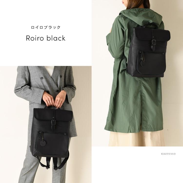 熟練の職人が手作業で染色した上質レザーリュック/人気の日本ブランド/C'omodo+plust(コモドプラスト)ディップ・デイパック(A4サイズ対応)/リュックサック/新作/本革/バックパック/メンズ/レディース/日本製/オロビアンコ/吉田カバン モデル写真 クロチャブラウン