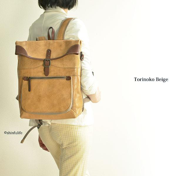 熟練の職人が手作業で染色した上質レザーリュック/人気の日本ブランド/C'omodo+plust(コモドプラスト)ディップ・デイパック(A4サイズ対応)/リュックサック/新作/本革/バックパック/メンズ/レディース/日本製/オロビアンコ/吉田カバン モデル写真 トリノコベージュ2