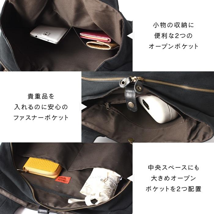 ベビーグッズなどの荷物が多いママ向けにマザーズバッグとして、また旅行鞄としてもおすすめなのがC'omodo+plust(コモドプラスト)の大容量帆布トートバッグ。柔軟バイオ加工が施された帆布は、柔らかくて軽く、そして丈夫。使うほどに愛着が湧く上質な帆布は、大人のカジュアルコーディネートにもしっくりと馴染みます。