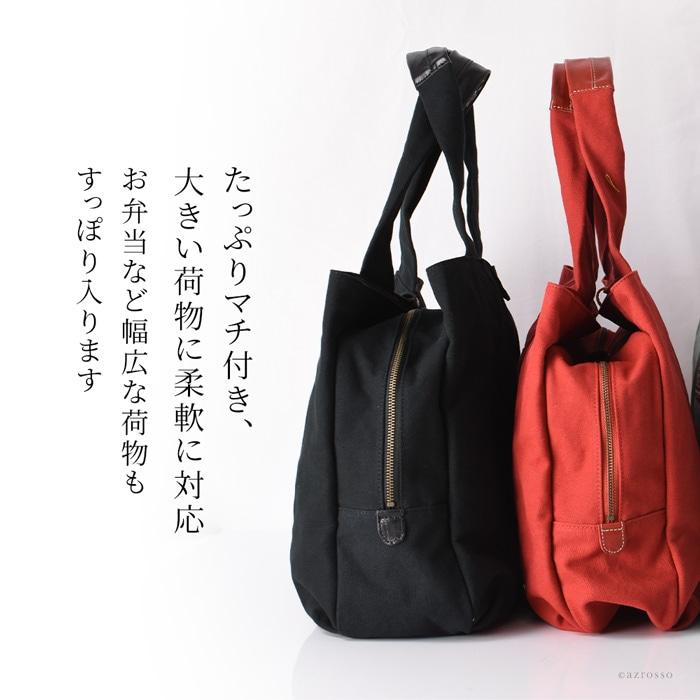 ニュアンスある落ち着いたカラーも帆布の質感と相まって、ソフトでリラックスしたムードに。持ち手や留め具には、オイルで光沢を出したソフトな牛革が使用されており、バッグの表情を引き締めます。