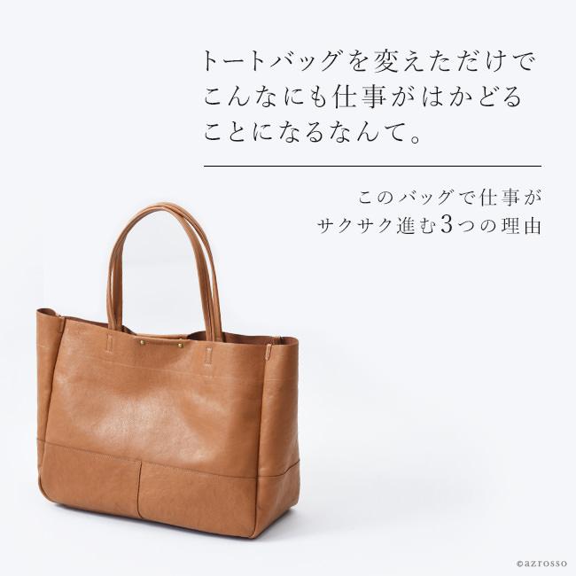 691aeca0b979 軽量なのに大容量 日本製ブランドComodo Plust(コモド プラスト)の仕事が 商品画像3. 何故このバッグ ...