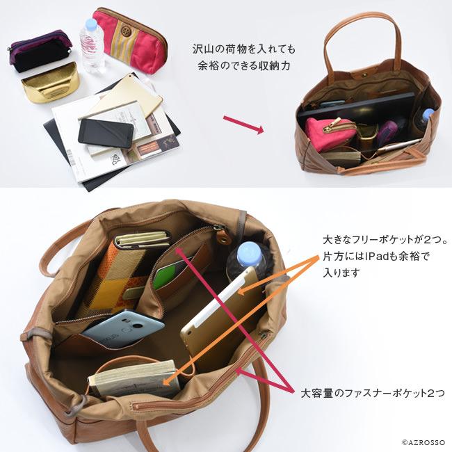 cfb0502f7405 A4 B4対応 レザー ビジネスバッグ トートバッグ 日本製 底鋲つき ...