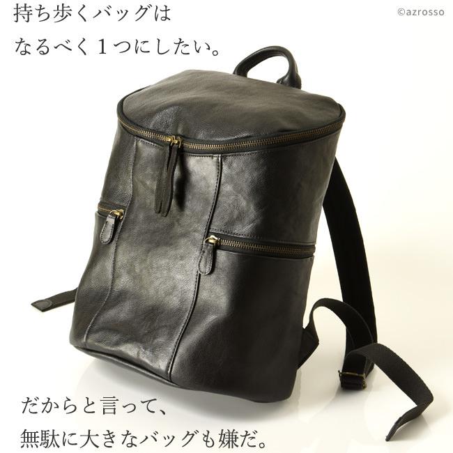 日本製ブランドComodo Plust(コモド プラスト)大容量 レザー リュックサック メンズ