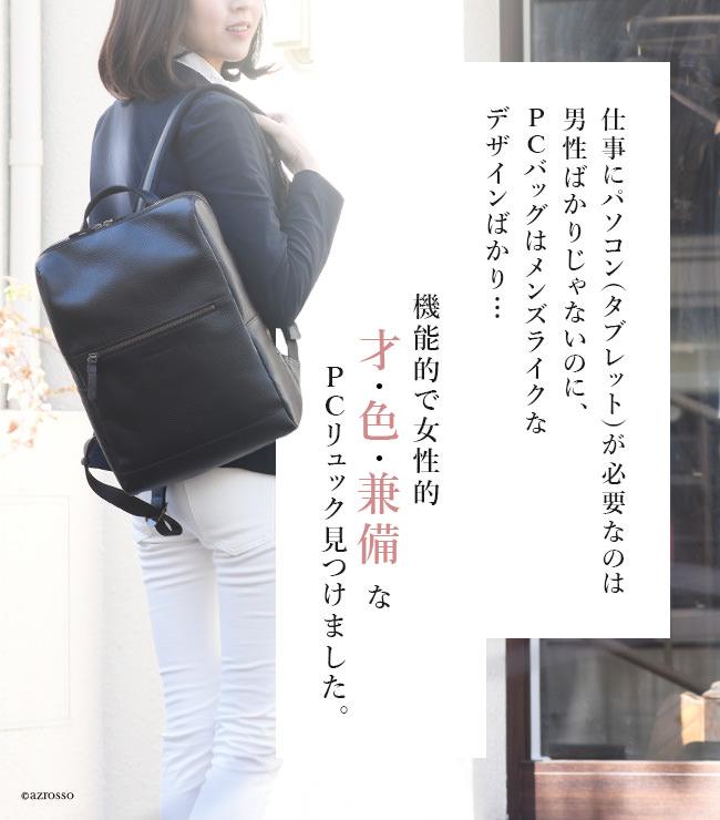7f93fba24192 軽量なのにA4収納可能 日本製ブランドComodo Plust(コモド プラスト)の本 ...