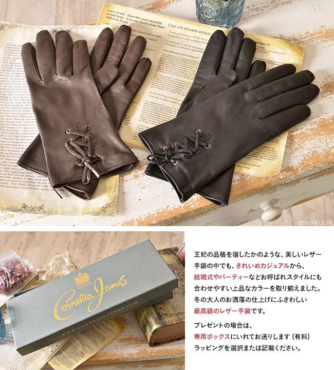 王妃の品格を宿したかのような、美しいレザー手袋の中でも、きれいめカジュアルから、結婚式やパーティーなどお呼ばれスタイルにも合わせやすい上品なカラーを取り揃えました。冬の大人のお洒落の仕上げにふさわしい最高級のレザー手袋です。
