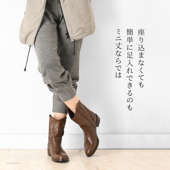 数々の高級メゾンの信頼を受け制作を手がけるCORSO ROMA9(コルソローマノーヴェ)。イタリア・フィレンツェの工房から生まれる美しい靴たちは、ヨーロッパのみならずお洒落に敏感な日本の女性たちをも虜にしています。そんな美しい靴作りで定評のあるコルソローマから、味わいのあるレザーを用いたショートブーツが届きました。イタリア国内で厳選されたカーフレザーに、丁寧に磨きをかけ独特のツヤ感を表現。細身のシェイプに仕上げることで、カジュアルに見えがちのショートブーツも、上品で存在感あふれる仕上がりに。イタリアの美意識が堪能できる、ノーブルで深みのあるお色のショートブーツは、どんなスタイルにも合わせやすく、大人のカジュアルスタイルに是非取り入れて頂きたい一足です。