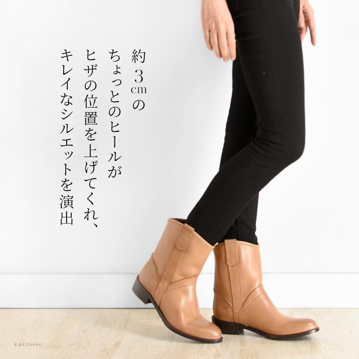 ショートブーツの中でも、様々な丈がありますが、こちらのブーツの丈は、くるぶしとふくらはぎのちょうど中間に位置しており、素足で履いても足が細く見えやすい「絶妙」の長さです。ミニ丈なので座り込まなくても簡単に足入れができ、ヒールの高さも3cmと、足の疲れを全く感じさせないノンストレス高。長すぎず、短すぎないミニ丈のショートブーツは春、秋、冬と3シーズンふんだんに履きまわして頂けます。