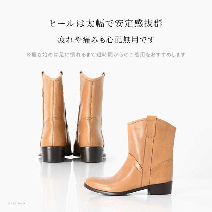 牛革の中でもトップクラスの高級品と言われるカーフレザーを使用。柔らかで軽量、快適な履き心地です。
