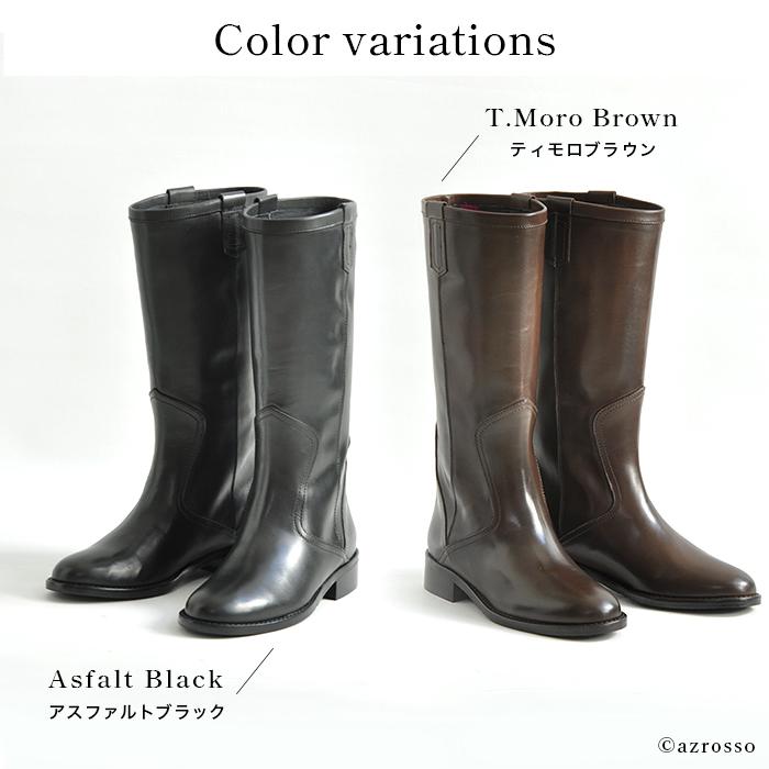 アスファルト ブラック モデル写真