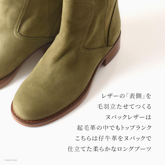 上質感と優れたデザイン性で日本でも数多くのファッショニスタに愛されているイタリアシューズブランド、CORSO ROMA9 (コルソローマ ノーヴェ)。正統派なスタイルに独自のセンスを取り入れた斬新なデザインで世界中の女性たちを虜にし続けています。そんな美しい靴作りで定評のあるコルソローマ9から、上質なヌバックレザーで仕上げた細身タイプのロングブーツをご紹介します。