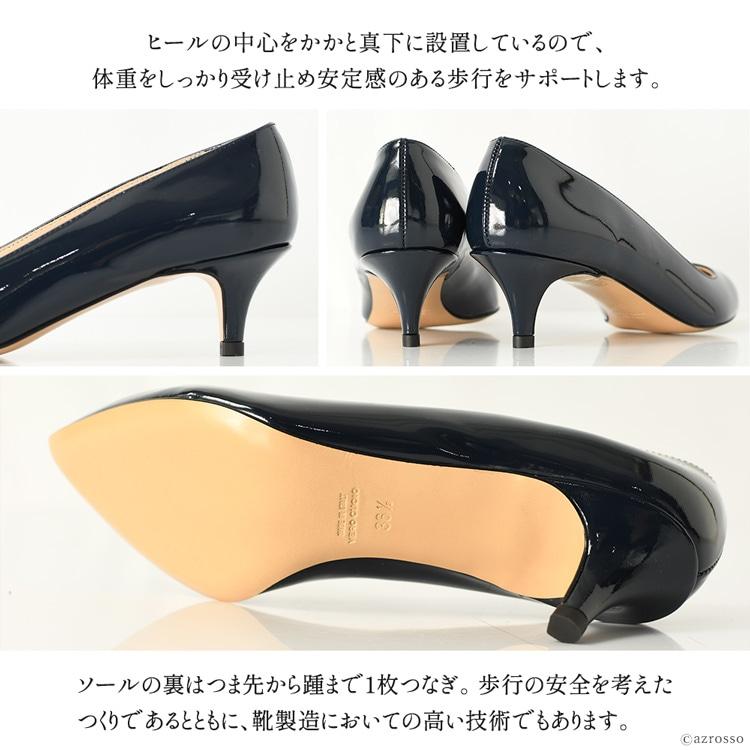 Dimor シリーズは、アメリカの富裕層を対象に行った「好きな靴のブランド」女性部門堂々の第1位に輝く「クリスチャン・ルブタン」と同じファクトリーで作られています。ルブタンが依頼しているイタリアの靴工房の職人たちが本国イタリア向けに製作を行ったもの