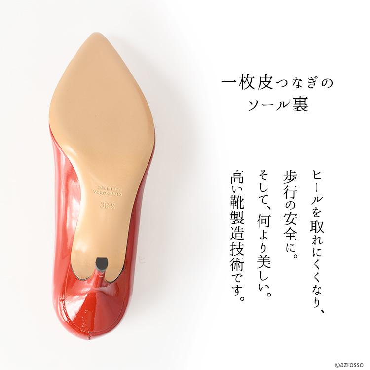 セレブが愛するブランドと、同じ品質を手に入れる。CORSO ROMA9(コルソローマ9)エナメル ポインテッドトゥ ヒールパンプス/ハイヒール/レッド/赤/パンプス/ヒール/疲れない/痛くない/フォーマル/フォーマルパンプス/黒/ブラック/ベージュ/レザー/結婚式/レディース/靴/ 詳細
