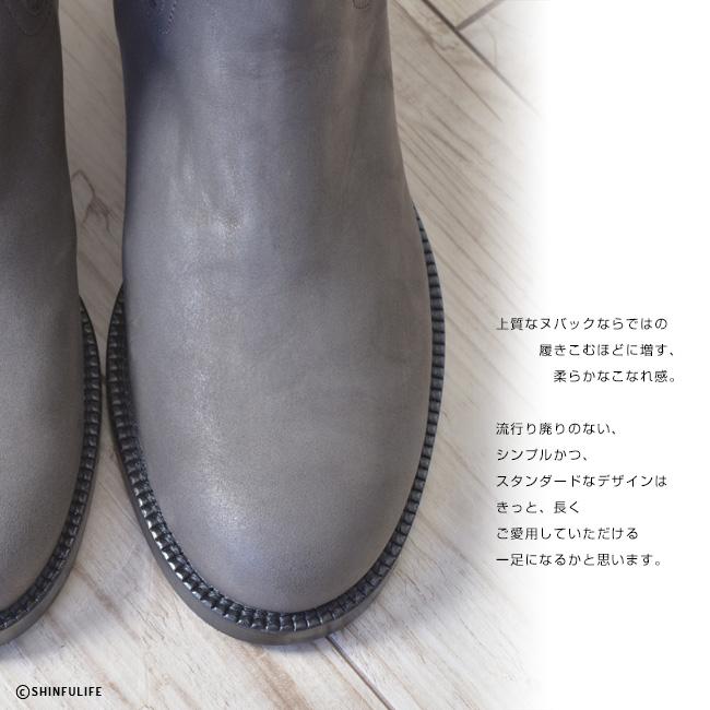 上質なヌバックならではの履きこむほどに増す、柔らかなこなれ感。流行り廃りのない、シンプルかつ、スタンダードなデザインはきっと、長くご愛用していただける一足になるかと思います。