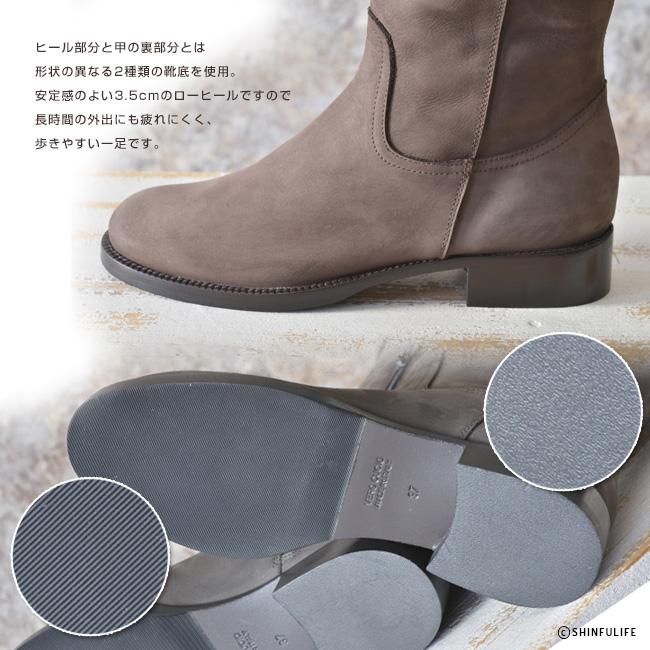 ヒール部分と甲の裏部分とは形状の異なる2種類の靴底を使用。安定感のよい3.5cmのローヒールですので長時間の外出にも疲れにくく、歩きやすい一足です。