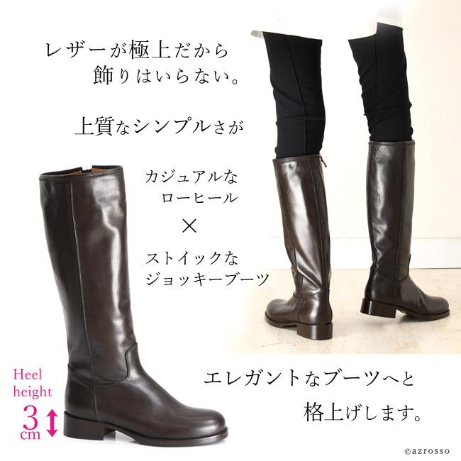 ヒール部分と甲の裏部分とは形状の異なる2種類の靴底になっていますので、滑りにくく、歩きやすい仕様に。