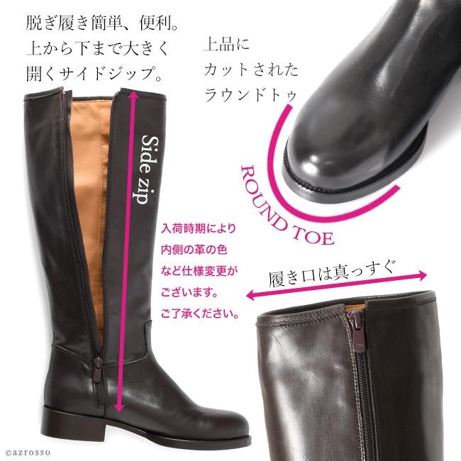 切り替えのあるストレートスタイルの筒の履き口は、内側はやや短く、外側は長いデザイン。履きやすさだけでなく、ふくらはぎ部分のシルエットをシャープに見せてくれます。