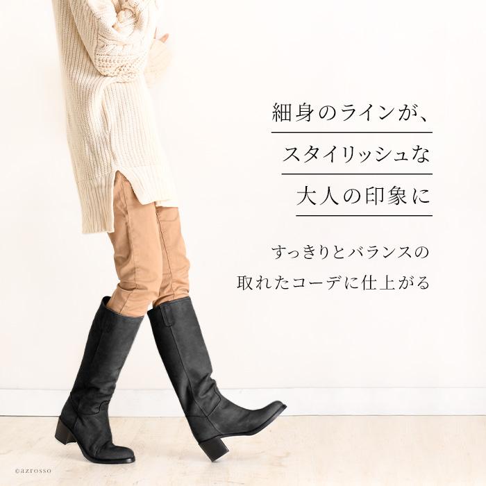 上質な天然レザーは、履きこむほどに足によく馴染み、独特のこなれ感を生み出し  経年変化をお楽しみ頂けます。脚を美しく魅せる細めのシルエットが、ローヒールでもカジュアルになり過ぎず大人の上品な雰囲気を演出。どんなファッションに合わせてもすっきりとバランスが取れるところも魅力です。
