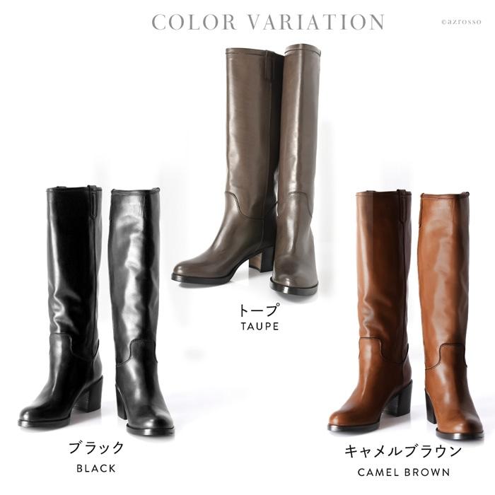 イタリア製 ジョッキーブーツ/コルソローマ9/CORSO ROMA 9/乗馬ブーツ/ブーツ/ライディングブーツ/ロングブーツ/本革/6cmヒール/ブラック/黒/ブラウン/サルトル、パランコ好きに カラーバリエーション