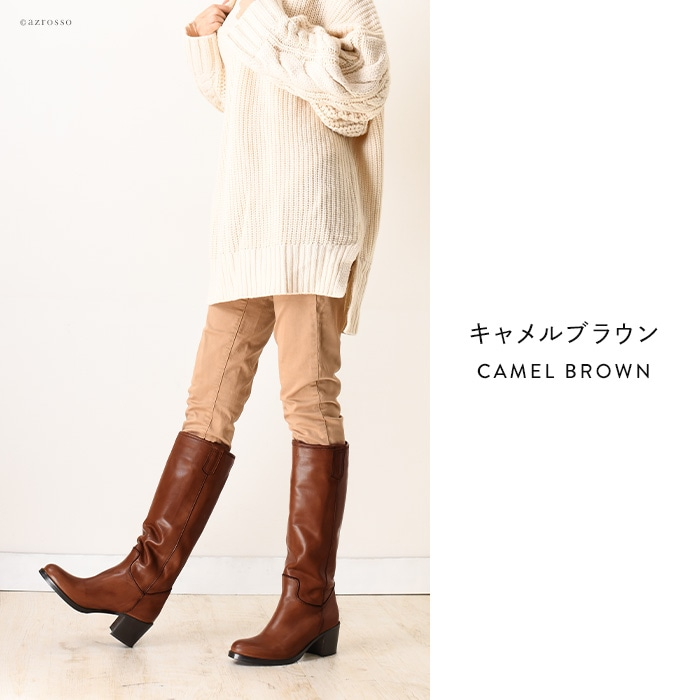 コルソローマ9/CORSO ROMA 9/ジョッキーブーツ/乗馬ブーツ/ライディングブーツ/ロングブーツ/ モデル写真 ブラウン/茶