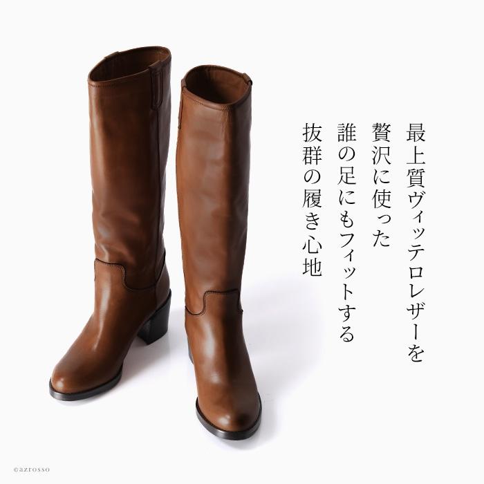 ヴィッテロ(vitello)とは、最上質の子牛革のこと。柔らかく滑らかで、レザーの中でも最上位にランクづけされる高級レザー。通常の乗馬ブーツよりも柔らかに仕上げることにより、靴が足にあたる負担が減らし、よりファッション性を重視した作りです。履いた時の美しさはもちろん、太いヒールで安定感があります。高すぎず低すぎないヒール高も◎