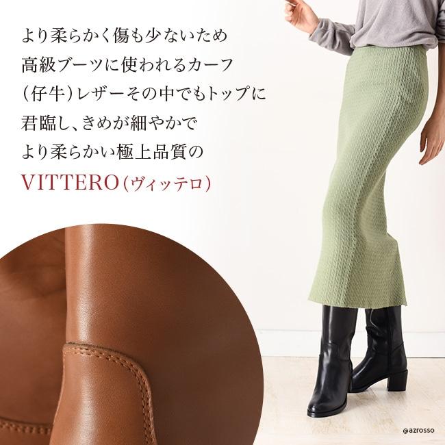正統派のスタイルにブランド独自のセンスをプラスしたデザインで世界中の女性たちに愛され、日本でも人気を不動のものにしたイタリア フィレンツェの靴ブランド Corso Roma 9(コルソ ローマ ノーベ)より、最上級のレザーを使ったジョッキーブーツが届きました。使用しているレザーはVITELLO(ヴィッテロ)と呼ばれる最上級ランクの仔牛のレザー。傷が少なく、キメが細やかで、滑らかな質感の、大変に美しいレザーです。デザイン、素材、縫製に至るまでの全ての工程をイタリアの一流職人が一足一足ハンドメイド。長くご愛用いただける一足となっています。